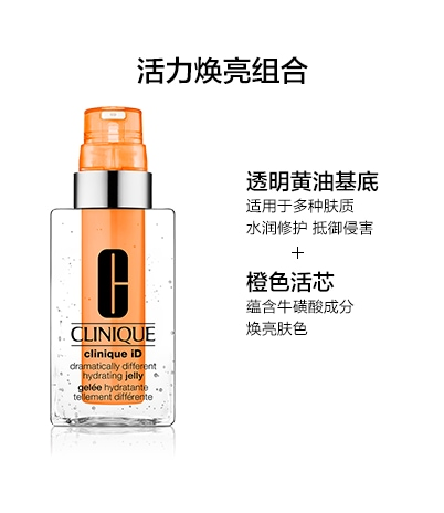 CLINIQUE DDMiD CONCENTRATE